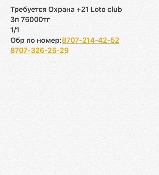 Loto.club - have fun, win golds