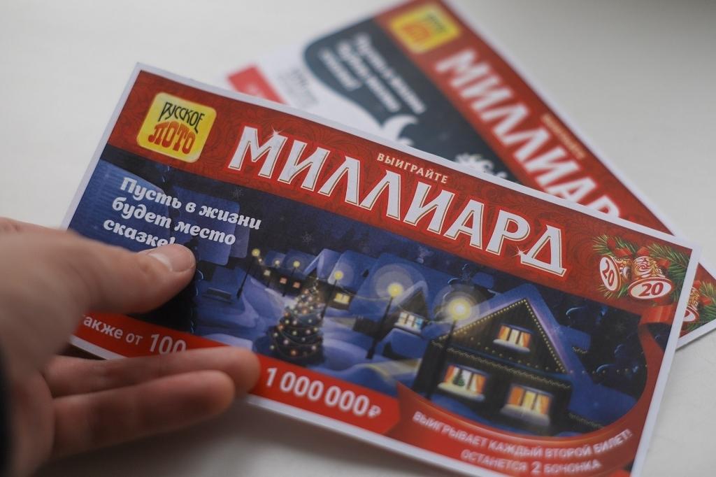 Проверить билет русское лото   результаты 1356 тиража от столото
