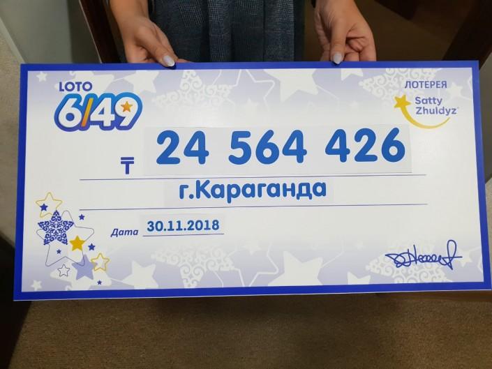 Купите билет telebingo, loto 6/49, keno, keno2 или 5/36 с помощью sms