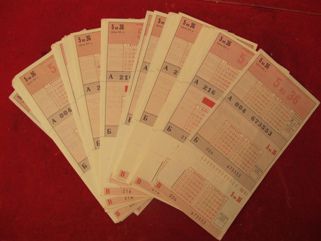 Южно-африканская лотерея lotto (6 из 52)