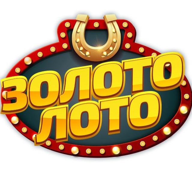 Лото миллион - фальшивая лотерея для потери денег / обзор и отзывы
