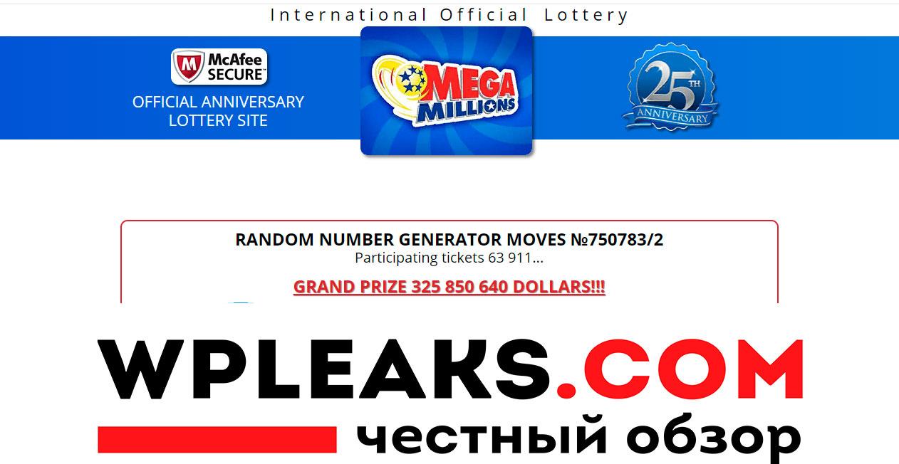 Как играть и выигрывать в лотерею mega millions из россии?   seiv.io