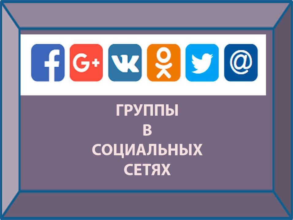 10 способов вовлечь аудиторию в обсуждение в соцсетях | медиа нетологии: образовательная платформа
