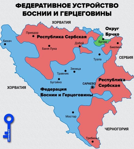 Дешевые авиабилеты москва — босния и герцеговина от 9 660 рублей на aviasales.ru