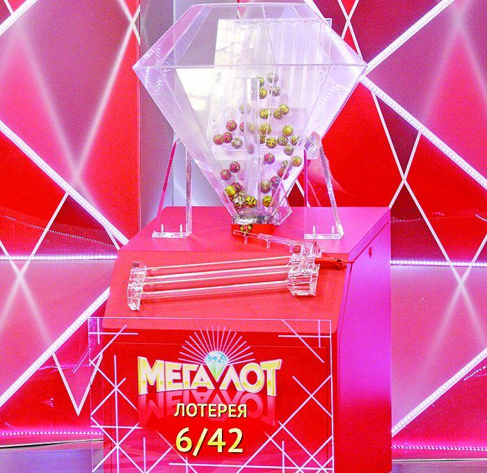 MSL megálito Ucrânia > resultados de loteria > bilhetes de loteria online + | o ladrão