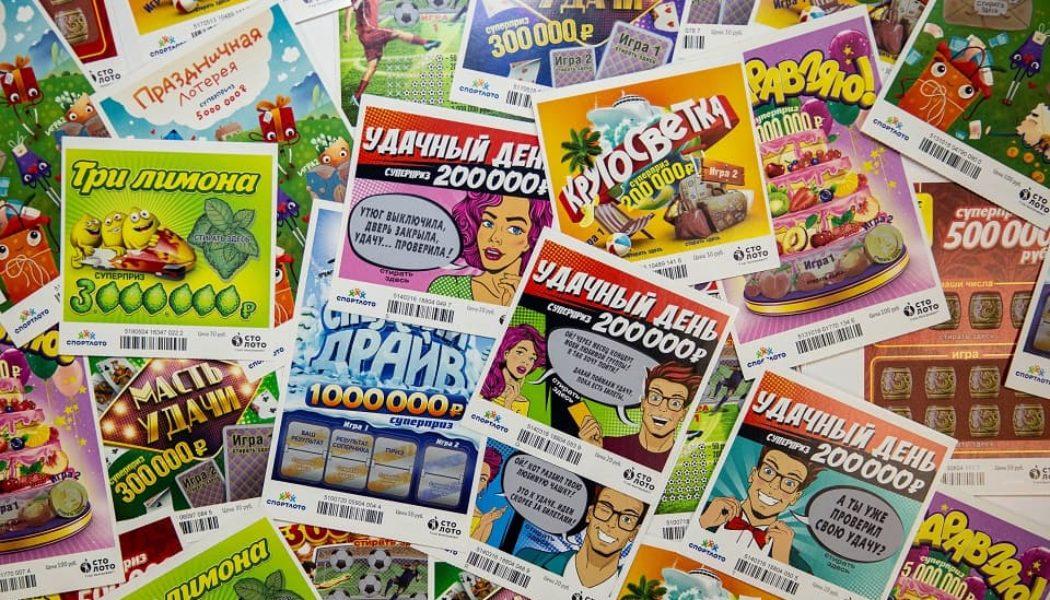 Пять правил успешной лотереи от казановы