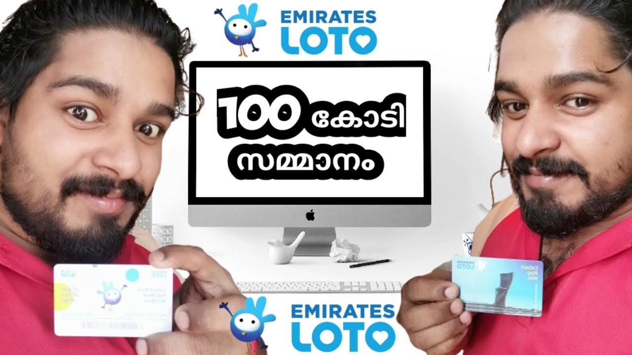 Oz lotto loteria australiana - regras + instrução: como comprar uma passagem da Rússia
