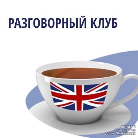 Топ-10 школ английского языка в москве | online 2020
