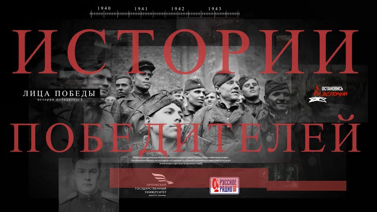 Советское спортлото. история и архив тиражей