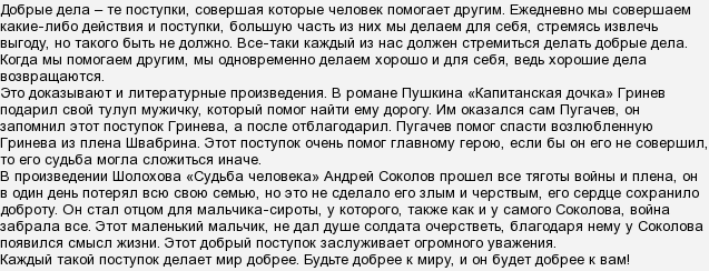 Список проверенных и платящих сервисов быстрых лотерей с бонусом | pro-worker.ru
