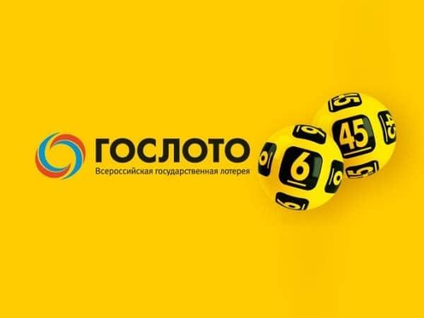Lotto sklep internetowy   zamów online w 50 style