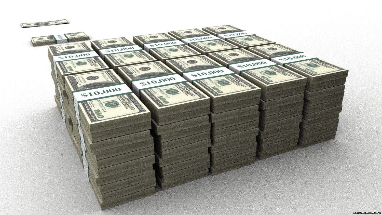 3000000000 долларов сша в рублях