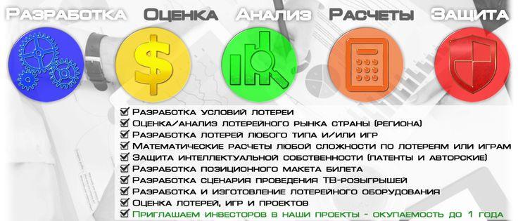 Россиянин, который выигрывает в лотереи, поделился секретами: вот что надо делать, чтобы вам тоже везло