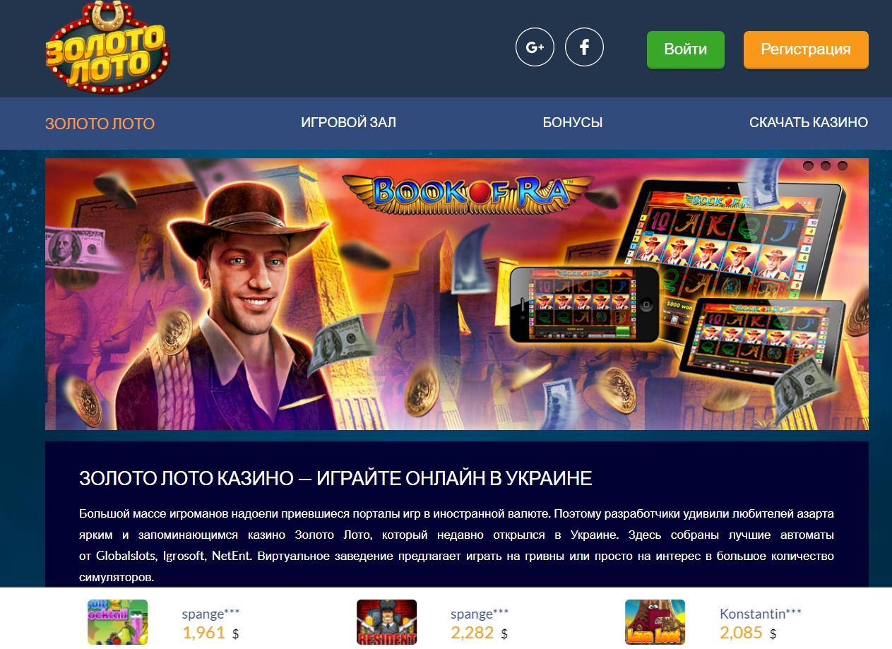 Казино миллион │игровой клуб - million slots