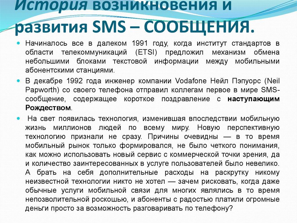 Первые российские государственные лотереи