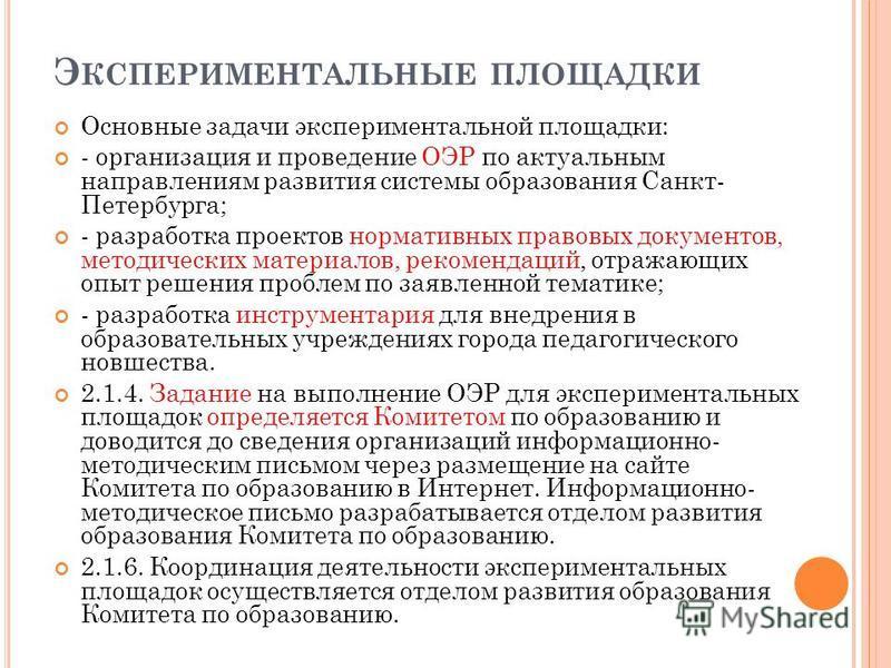 Все о лотереях в россии: каковы шансы на выигрыш?