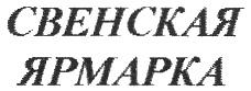 """Ооо """"кама евролот"""", набережные челны, инн 1650100798, огрн 1031616030478 - реквизиты, отзывы, контакты, рейтинг."""