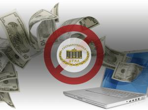 Что несут нам поправки к закону № 244-фз о букмекерском бизнесе?