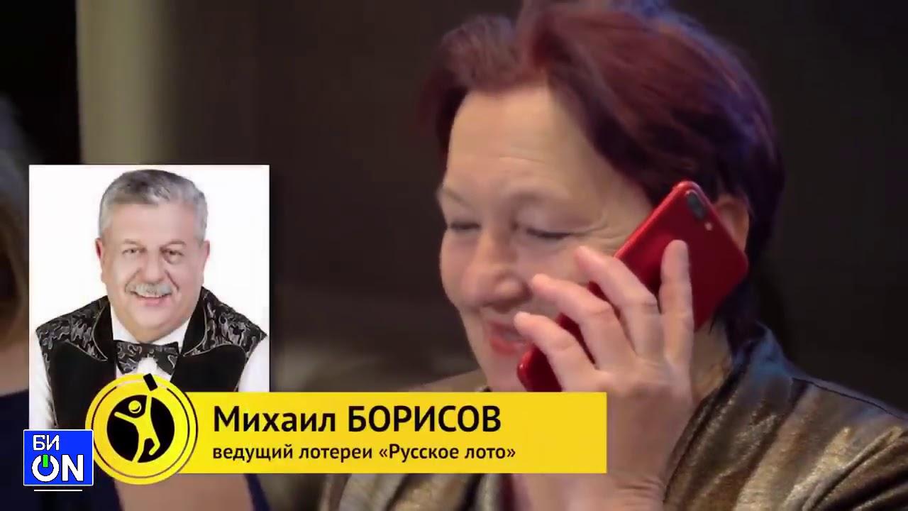 Обман в русском лото: стоит ли тратить свои кровные