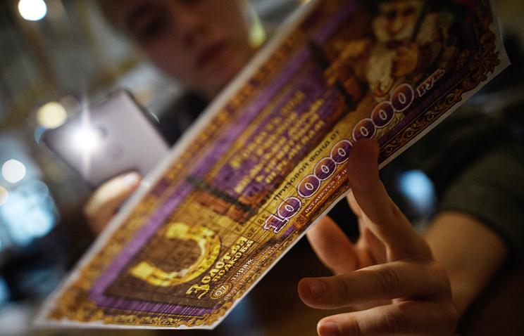 Кто не забрал 18 миллионов рублей? - timelottery