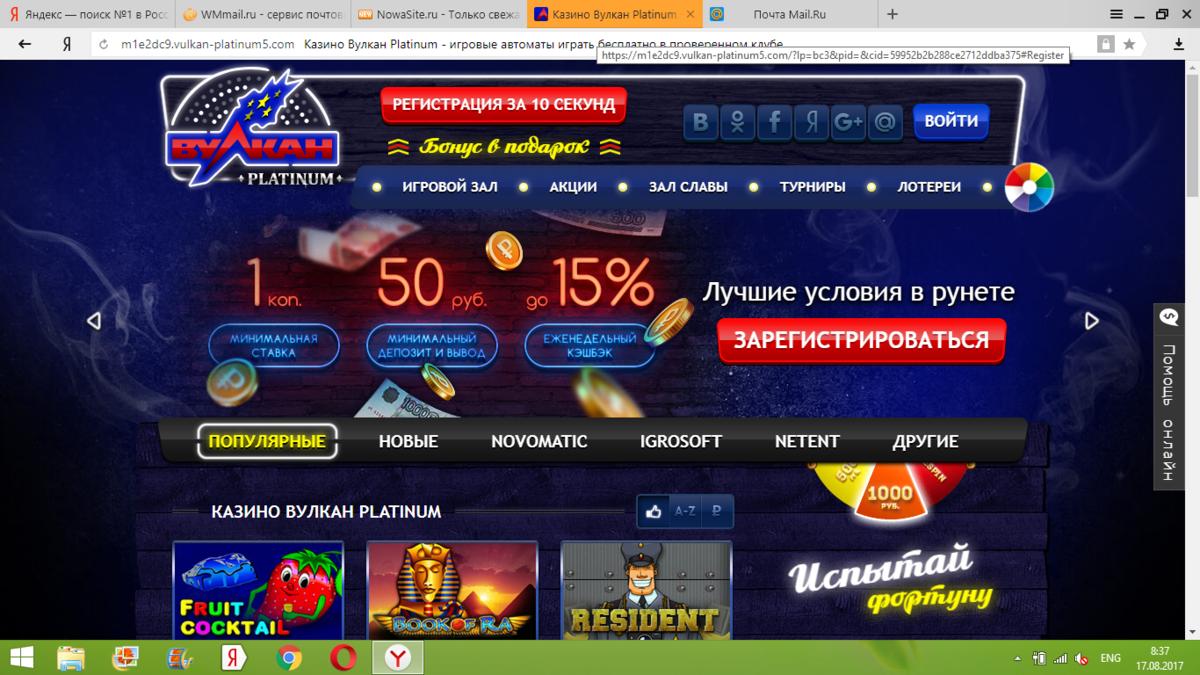 Бесплатные онлайн лотереи с реальными выигрышами