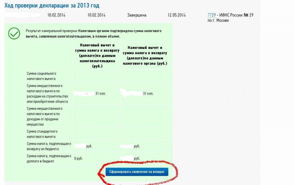 Сайт icelotto.com - онлайн сео / seo проверка анализ аудит сайта icelotto.com | портал whois.uanic.name