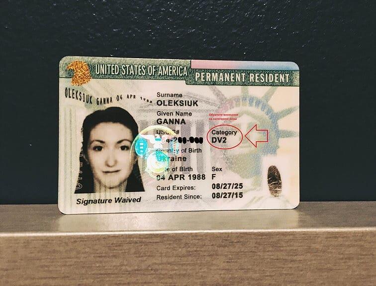 Грин-карта - green card