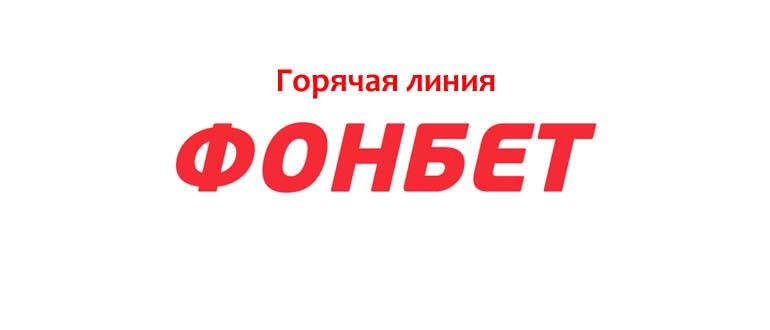"""Ао """"лотереи москвы"""", г москва, инн 7715215381, огрн 1027739146687 окпо 18965784 - реквизиты, отзывы, контакты, рейтинг."""