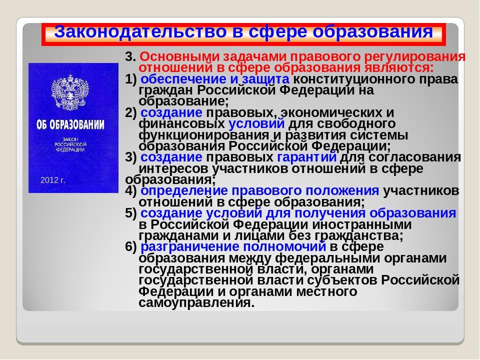 Обсуждаем ключевые изменения федерального закона об игорной индустрии с правовым экспертом | russian gaming week