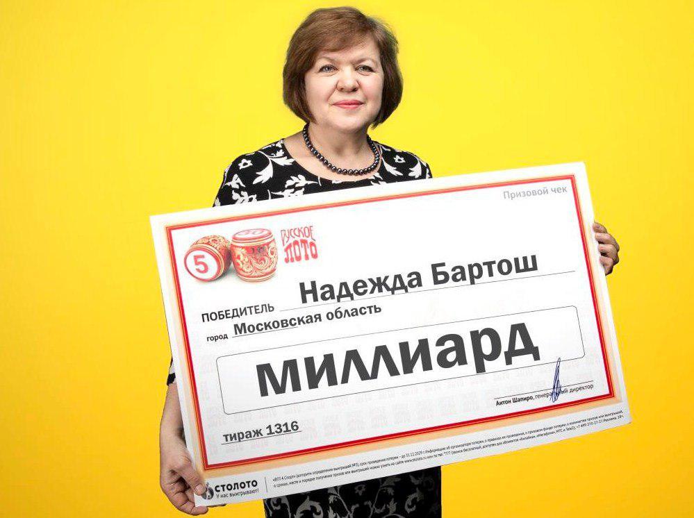 Обладатели крупнейших джекпотов euromillions