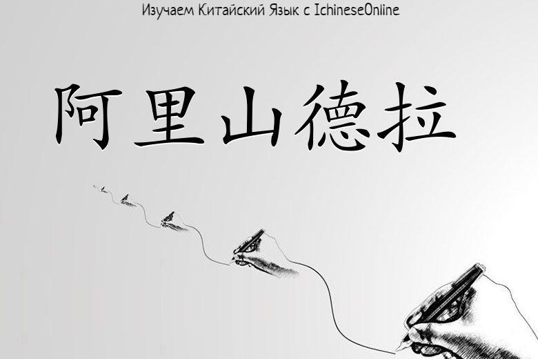 Китайская нумерология: особенности восточных учений о числах