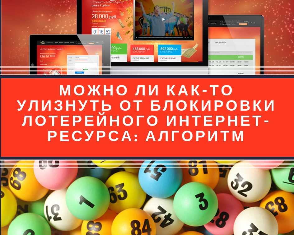 Oz lotto - oz lotto online | buy oz lotto tickets online