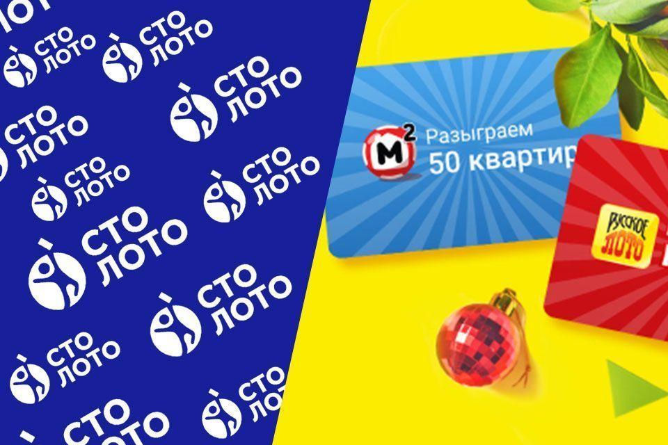 Польское poland lotto  - бонусы и специальные функции для удвоения выигрышей | big lottos
