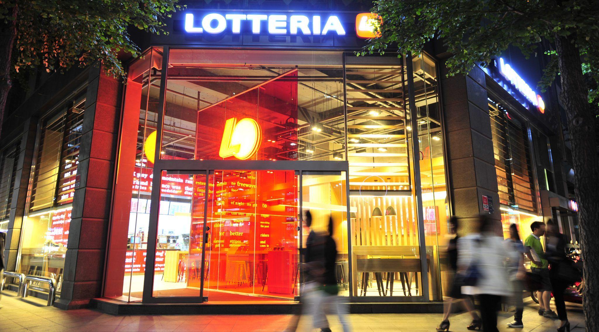 Lotteria - lotteria - qwe.wiki