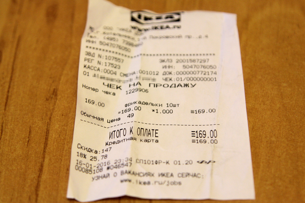 Лотереи по странам - lotteries by country - qwe.wiki