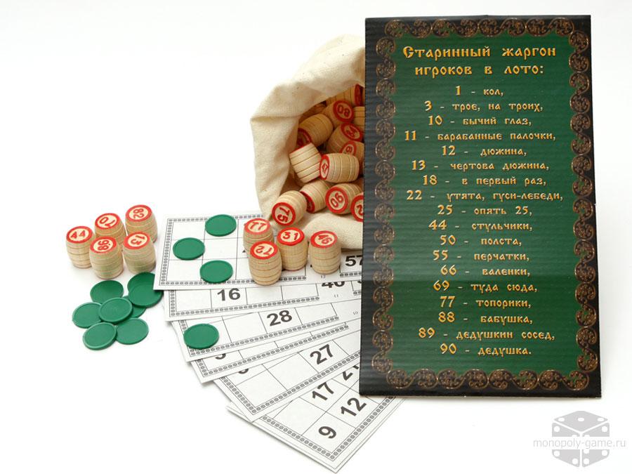 Как играть в лото: правила игры на деньги в домашних условиях
