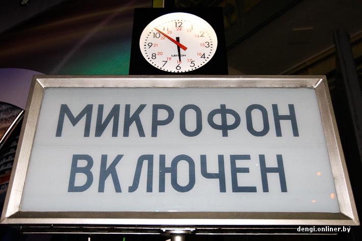 Белбэт – белорусская онлайн-лотерея / обзор и отзывы