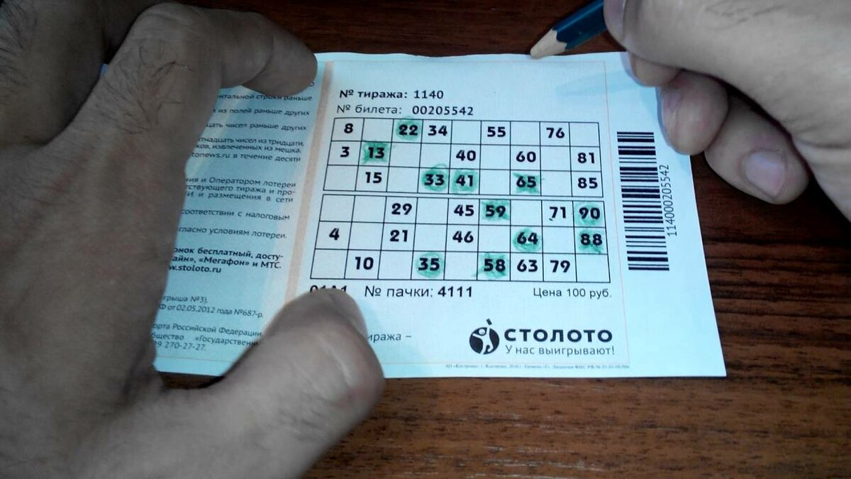 Американские лотереи для россиян. как играть?   seiv.io