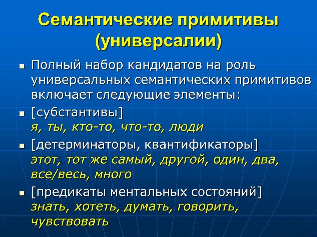 Primitive - словарь | mdn