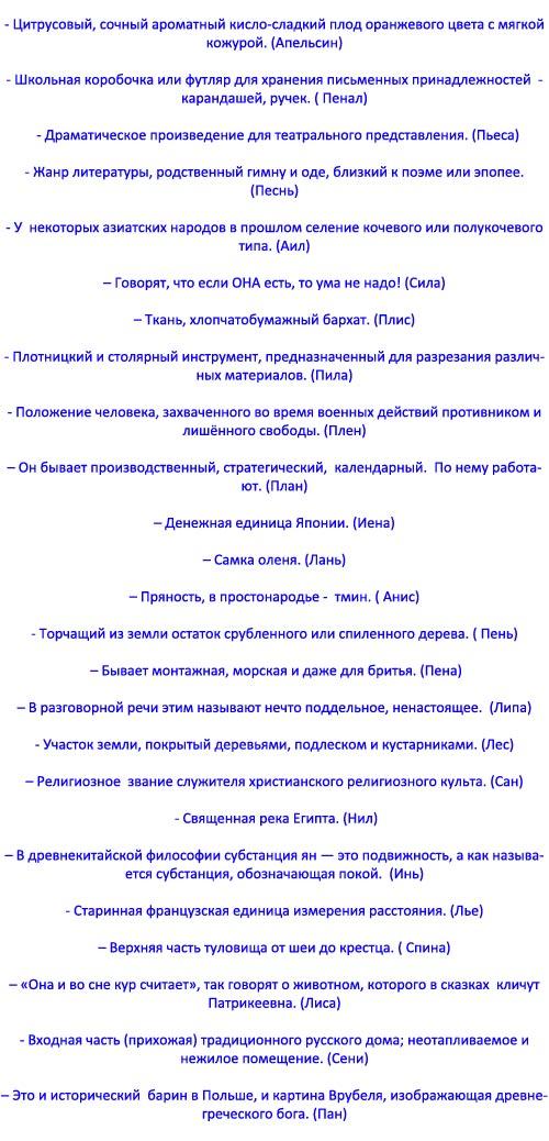 Новогодняя лотерея: стишки для подарков-розыгрышей - ladiesvenue.ru