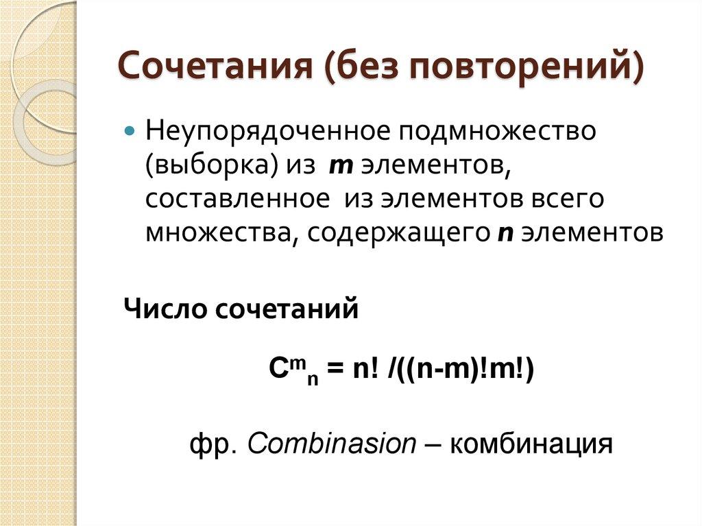 Значение чисел по фен-шуй. счастливые числа и их комбинации по фен-шуй
