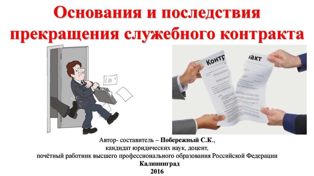 Lottery partner  - обзор партнерки и отзывы. развод?