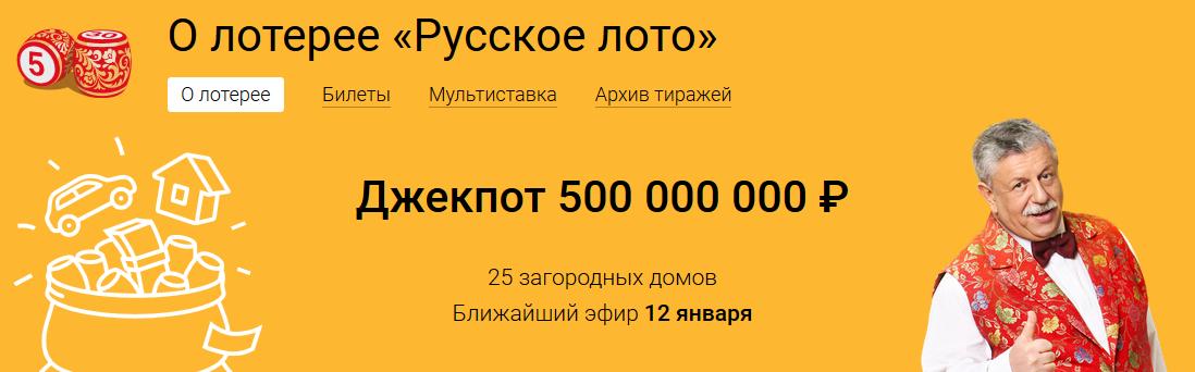 Польское poland lotto  — бонусы и специальные функции для удвоения выигрышей