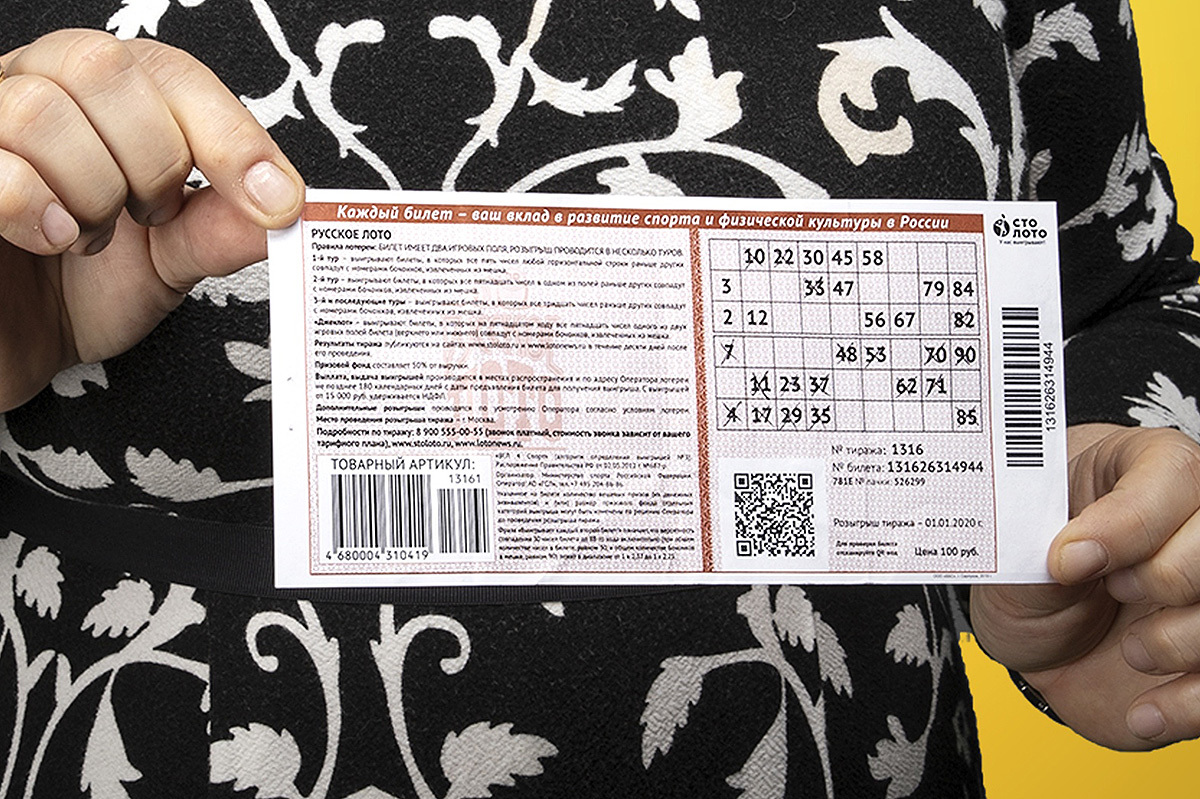 Лучшие мировые лотереи - миллион рублей