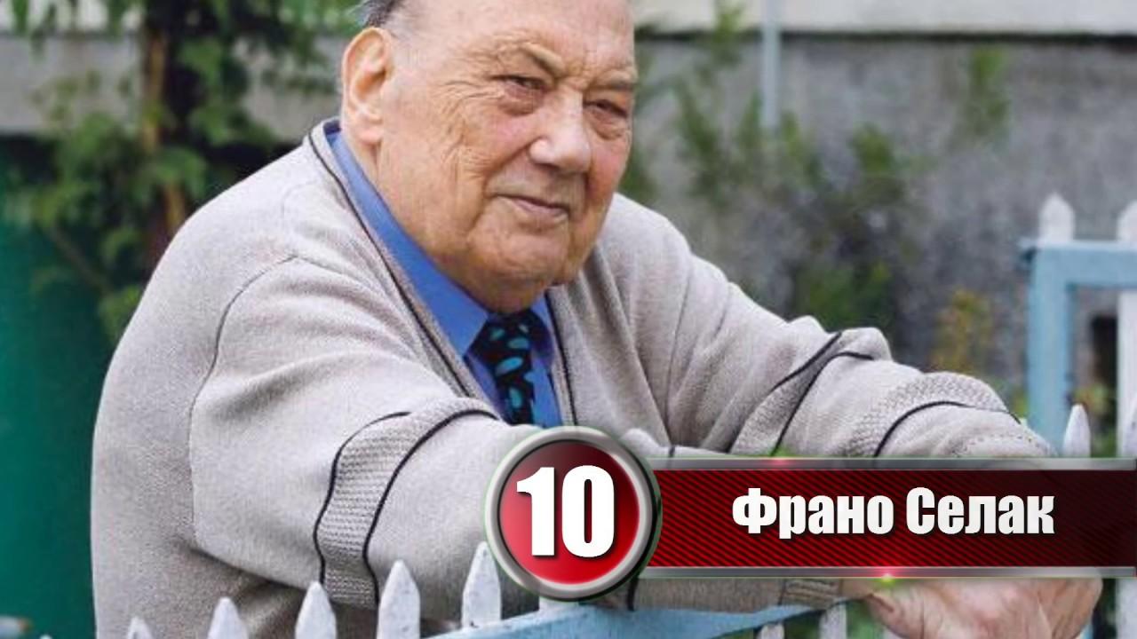 10 самых везучих людей в мире