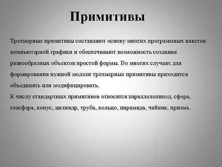 """Зарубежная лотерея """"la primitiva"""" - как купить билет из россии"""