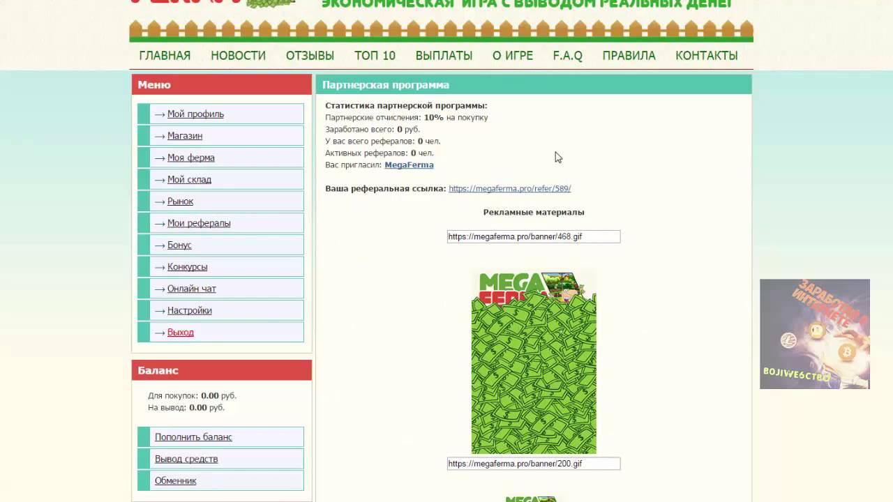 Игры с выводом денег: обзор проверенных проектов и мошенников