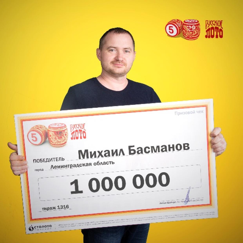 Люди, выигравшие в лотерею. топ 10 ошибок!