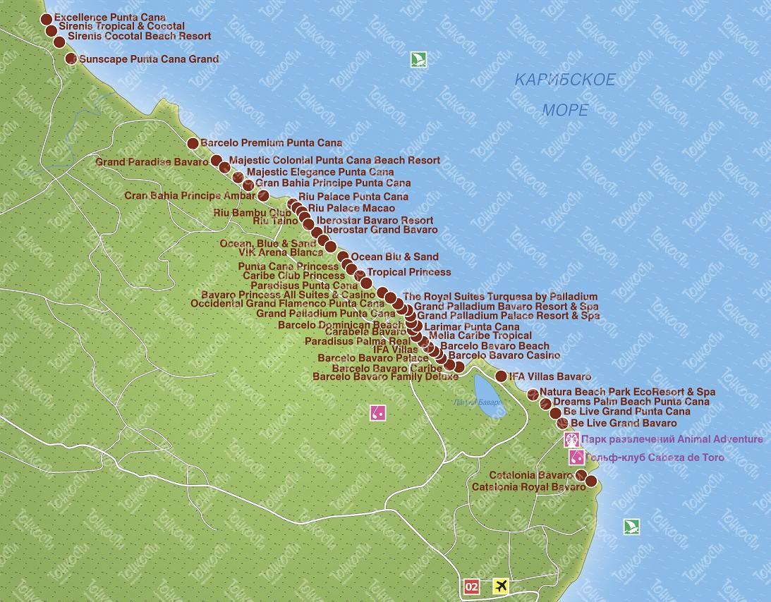 Мобильный интернет в доминиканской республике мобильный интернет в доминиканской республике