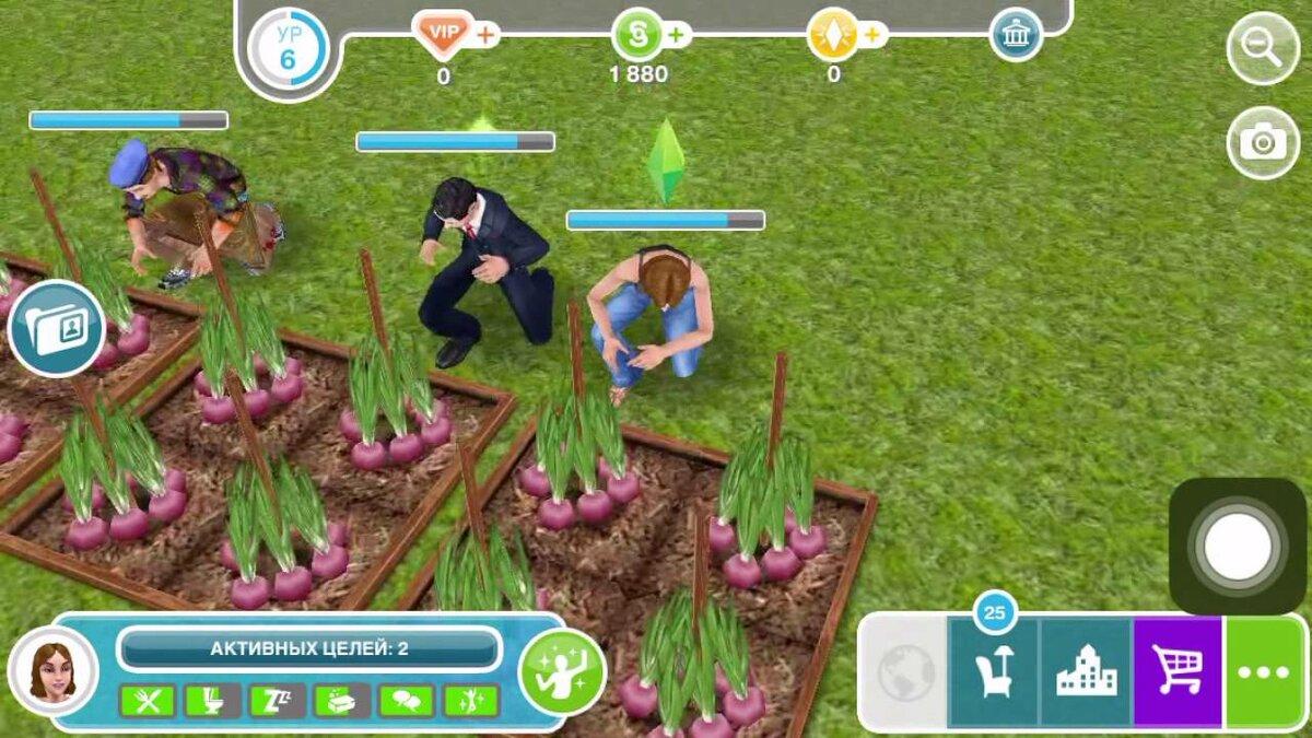 Навык сельвадорадской культуры в «the sims 4: приключения в джунглях»